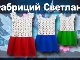 Örgü Elbise Modeli Anlatımlı - Bebek Örgü Modelleri - anlatımlı bebek örgü elbise modelleri örgü elbise modeli örnekleri örgü elbise modelleri askılı örgü jile elbise modelleri anlatımlı