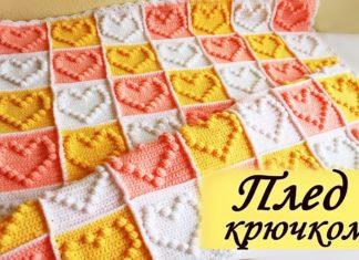 Tığ İşi Battaniye Modelleri Açıklamalı - Örgü Modelleri - kalpli battaniye modelleri tek tığ battaniye modelleri tığ işi battaniye modelleri açıklamalı kolay tığ işi battaniye motifli tığ işi battaniye örgüleri tığ işi bebek battaniyesi