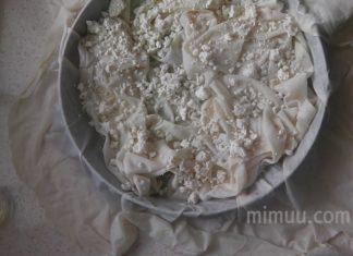 Tava Böreği Tarifi - Yemek Tarifleri - kahvaltılık tava böreği kahvaltılık tava böreği yufkalı tava böreği basit tava böreği çeşitleri tavada yapılan börekler