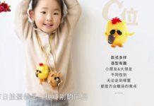 Amigurumi Çanta Yapılışı - Amigurumi - amigurumi bebek çantası amigurumi çanta yapımı tarifi el örgüsü bebek çanta modelleri örgü çanta yapımı kolay