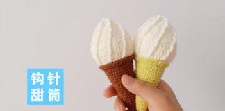 Amigurumi Dondurma Yapımı - Amigurumi - amigurumi dondurma yapılışı amigurumi modelleri ayrıntılı yapılışı amigurumi modelleri ve yapılışı amigurumi oyuncak yapımı en güzel amigurumi modelleri ücretsiz amigurumi modelleri
