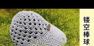 Örgü Yazlık Şapka Nasıl Yapılır? - Örgü Modelleri - örgü yazlık şapka nasıl yapılır örgü yazlık şapka yapımı tığ işi şapka örnekleri anlatımlı tığ işi yazlık şapka tığla yapılan şapka modelleri anlatımlı