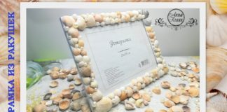 Deniz Kabuğundan Çerçeve - Kendin Yap - deniz kabuğu balkon süsleri deniz kabuğu etkinlikleri deniz kabuğu ev aksesuarları deniz kabuklarından süs yapımı midye kabukları ile dekorasyon